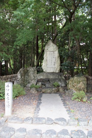 井伊直弼の歌碑の写真素材 [FYI01245106]
