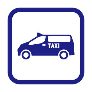 ユニバーサルデザインタクシーのイラスト素材 [FYI01245903]