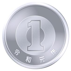 1円硬貨 令和元年 のイラスト素材 [FYI01247499]