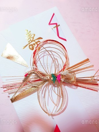 ご祝儀袋 ご結婚祝いの写真素材 [FYI01247524]
