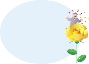 父の日の黄色いバラのイラスト素材 [FYI01250909]