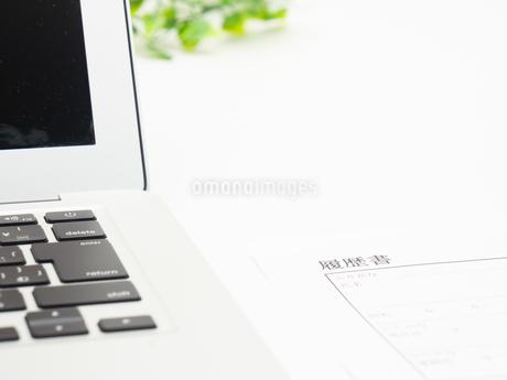 ノートパソコン ビジネスイメージの写真素材 [FYI01251647]