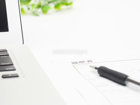 ノートパソコン ビジネスイメージの写真素材 [FYI01251648]
