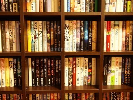 小説の本棚2の写真素材 [FYI01252202]