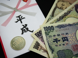 平成とお札と五百円硬貨4の写真素材 [FYI01252387]