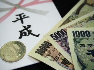 平成とお札と五百円硬貨5の写真素材 [FYI01252388]