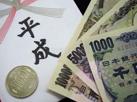 平成とお札と五百円硬貨6の写真素材 [FYI01252390]