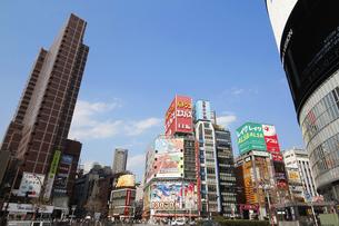 新宿駅東口の写真素材 [FYI01253602]