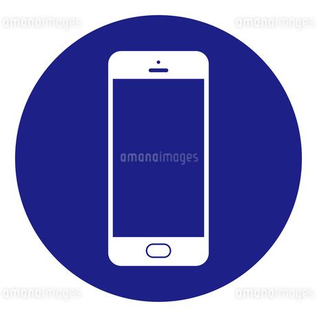 スマートフォンのイラスト素材 [FYI01253894]