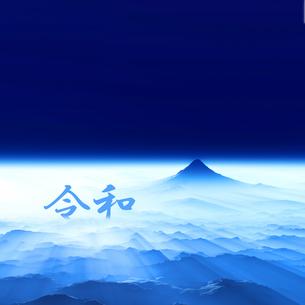 令和と富士山のイラスト素材 [FYI01253956]