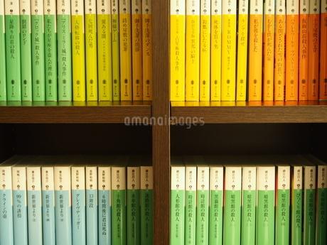 小説の本棚5の写真素材 [FYI01254390]