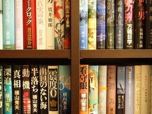 小説の本棚7の写真素材 [FYI01254393]