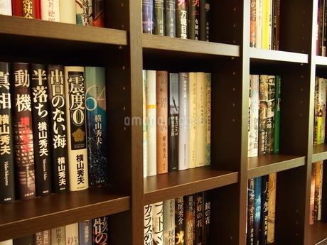 小説の本棚12の写真素材 [FYI01254400]