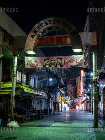 上野アメ横 夜景の写真素材 [FYI01255301]