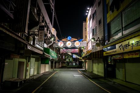 上野アメ横 夜景の写真素材 [FYI01255311]