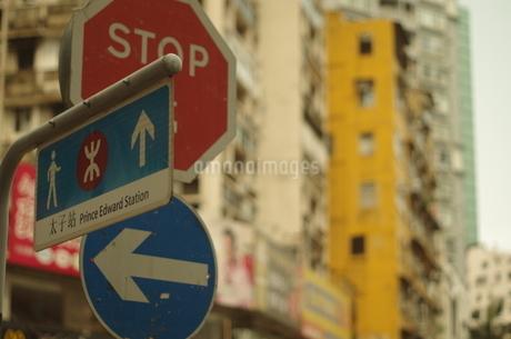 標識の写真素材 [FYI01255563]