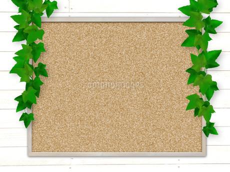 コルクボード フレーム 掲示板 案内板 告知板 アイビー つる草 ボードのイラスト素材 [FYI01256345]