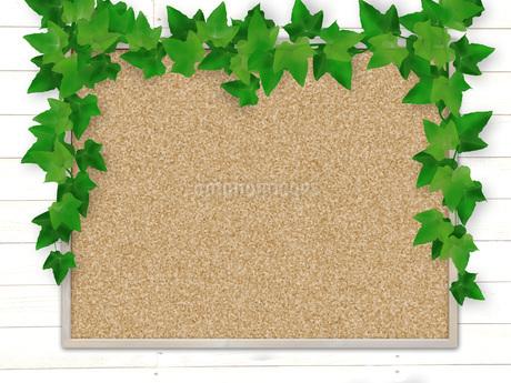 コルクボード フレーム 掲示板 案内板 告知板 アイビー つる草 ボードのイラスト素材 [FYI01256348]