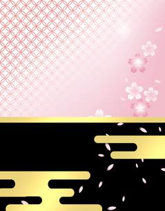和柄 和風 和柄背景 桜 和風背景 日本的 JAPAN 和模様 小紋のイラスト素材 [FYI01256820]