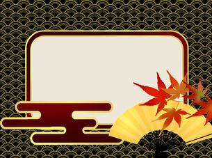 和柄 和風 和柄背景 和風背景 日本的 JAPAN 和模様 小紋のイラスト素材 [FYI01256824]