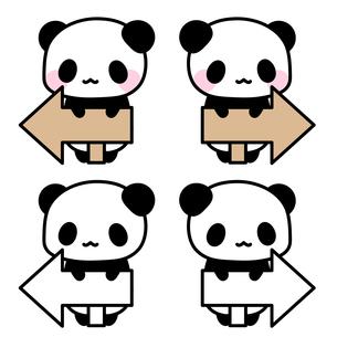 矢印を持った案内パンダのイラストのイラスト素材 [FYI01257287]