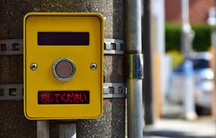 歩行者用信号機の押しボタンの写真素材 [FYI01257532]