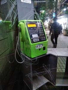 夜の公衆電話の写真素材 [FYI01258637]