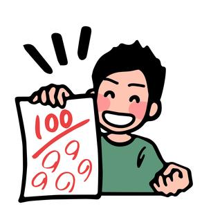 百点満点のイラスト素材 [FYI01259125]