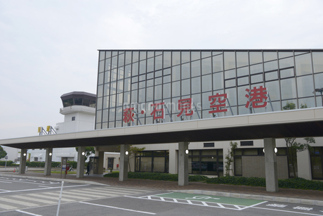 山口県,萩・石見空港ターミナルビルの写真素材 [FYI01259845]