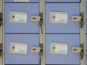 コインロッカーの写真素材 [FYI01260432]