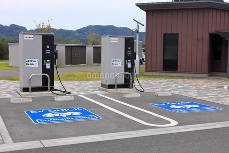 電気自動車用の充電スタンドの写真素材 [FYI01261982]