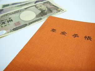 お札と年金手帳の写真素材 [FYI01262016]