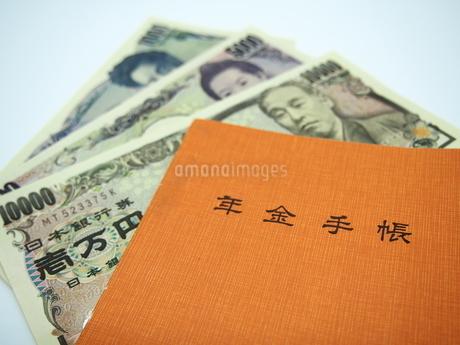 年金とお金の写真素材 [FYI01262018]