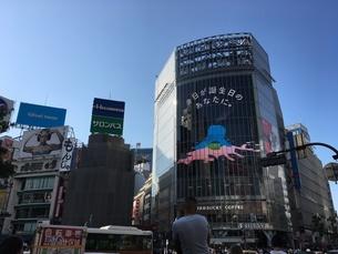 渋谷駅周辺 Qフロントとスクランブル交差点の写真素材 [FYI01263220]