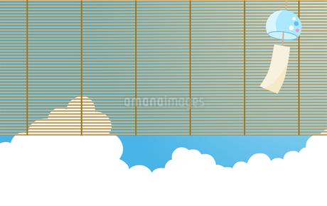 夏の入道雲 風鈴 すだれのイラスト素材 [FYI01263510]