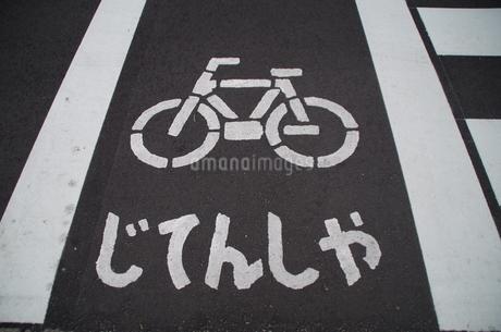 都会のサイクリングロードの写真素材 [FYI01264708]