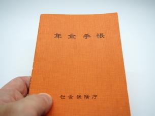 手渡しする年金手帳の写真素材 [FYI01264714]