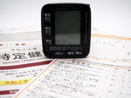 特定健診と血圧計の写真素材 [FYI01264718]
