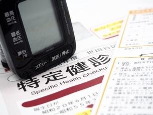 血圧計と特定健診2の写真素材 [FYI01264719]