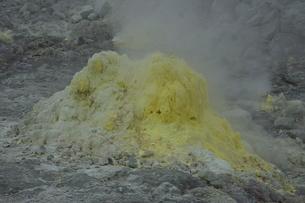 川湯硫黄山の写真素材 [FYI01264791]