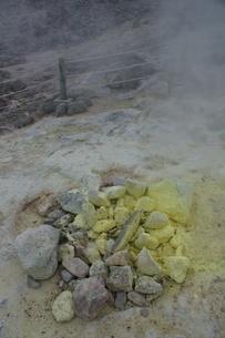 川湯硫黄山の写真素材 [FYI01264793]