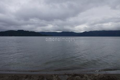 屈斜路湖 の写真素材 [FYI01264800]