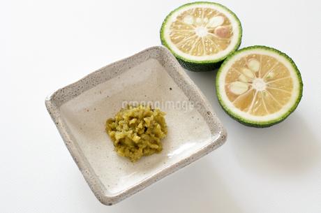 柚子胡椒の写真素材 [FYI01265389]