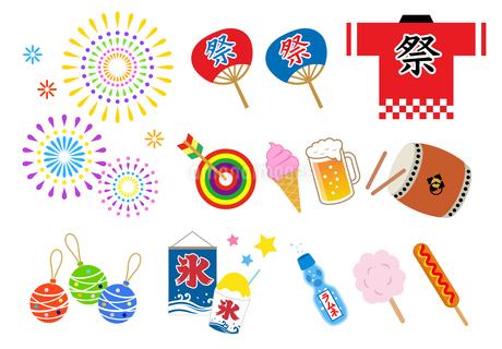 夏祭りのアイコンセット のイラスト素材 Fyi ストックフォトのamanaimages Plus