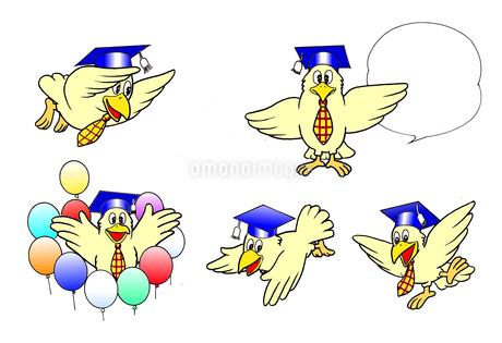 教授鳥のイラスト素材 [FYI01265969]
