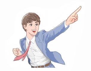 熱血イケメン ビジネスマンのイラスト素材 [FYI01265977]
