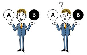 若いビジネスマン 選択のイラスト素材 [FYI01266124]