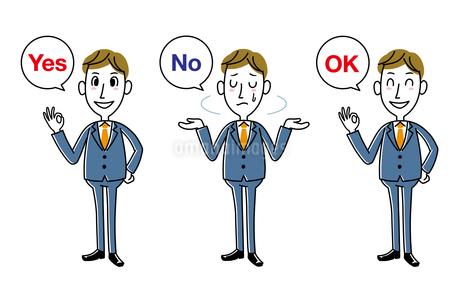 若いビジネスマン Yes、No、OKのイラスト素材 [FYI01266125]
