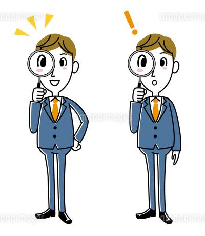 若いビジネスマン 虫眼鏡で発見のイラスト素材 [FYI01266126]