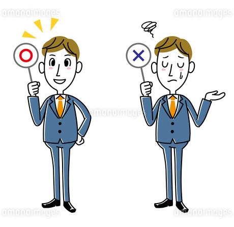 若いビジネスマンの正解、不正解セットのイラスト素材 [FYI01266137]